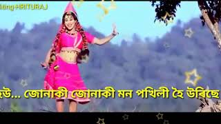 2018 💖💖Romantic💖💖 Assamese WhatsApp Status Video💋💋