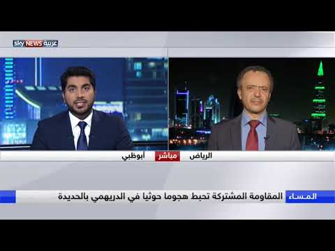 ميليشيات الحوثي تواصل خرق بنود اتفاق مشاورات السويد  - نشر قبل 4 ساعة