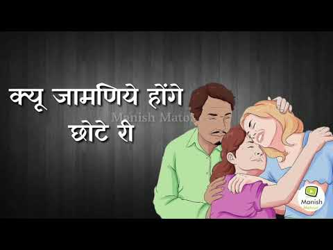 Gulzaar Chhaniwala - IJJAT (OFFICIAL)| Latest Haryanvi Songs Haryanavi 2019 Whatsapp Status