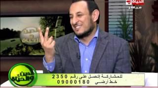 بالفيديو.. «عالم أزهري» يوضح 3 أدعية واظب عليها النبي في مجالسه