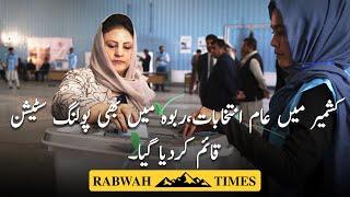 Azad Kashmir Election 2021, Rabwah me bhi polling station qaim kerdia gya