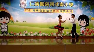 仁濟醫院何式南小學頒獎典禮2011-Part 3 (4 in
