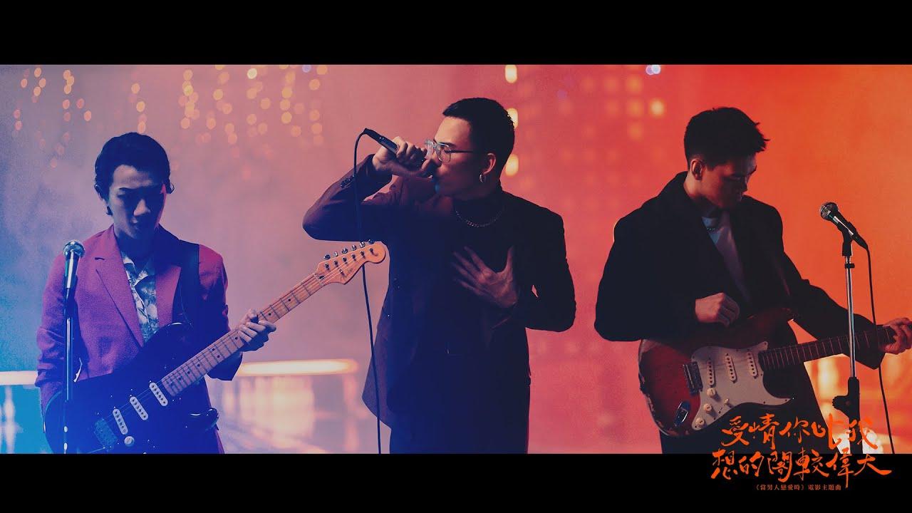 เพลงจีนและไต้หวันใหม่ล่าสุด อัพเดท 15/3/2021 | เพลงใหม่ เพลงใหม่ล่าสุด