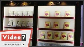 سيرة أبو عبيدة بن الجراح وعمرو بن العاص بجناح القوات المسلحة بمعرض الكتاب