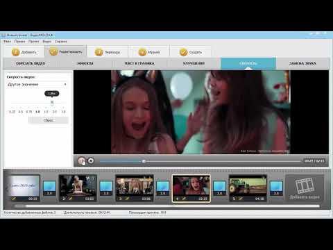 Программа для склеивания видео: новые возможности!