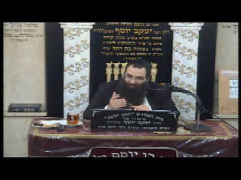 הרב עובדיה יוסף רשב''י לג' בעומר התשע''ט