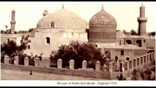 Karamat e Ghous e Azam By Hazrat Mufti Mujeeb Ashraf Razvi Sahab