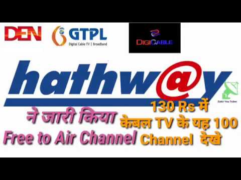 Hathway Release First Free to air (FTA) list!!हैथवै ने जारी किया पहला Free  to air Channel list