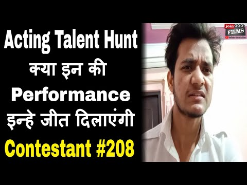 Usama Ahmed | Audition Contestant #208  | JoinFilms Star Talent Hunt | #FilmyFunday | Joinfilms