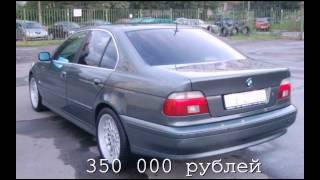 Объявления о продаже авто(Тысячи объявлений о продаже автомобилей по самым лучшим ценам на сайте: www.mongeldi.ru., 2012-07-29T18:09:34.000Z)