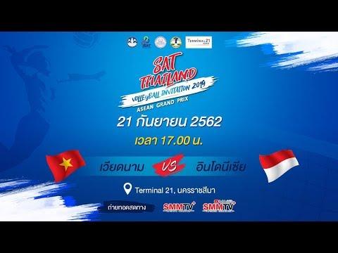 21-9-62   ASEAN Grand Prix 2019   เวียดนาม - อินโดนีเซีย