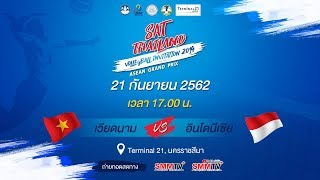 21-9-62 | ASEAN Grand Prix 2019 | เวียดนาม - อินโดนีเซีย
