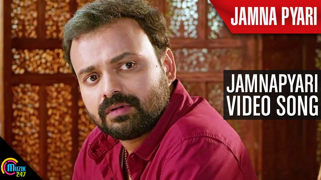 Jamna pyari malayalam movie hd video songs free download