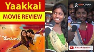 Yaakkai Movie Review - Krishna | SwathiReddy - 2DAYCINEMA.COM