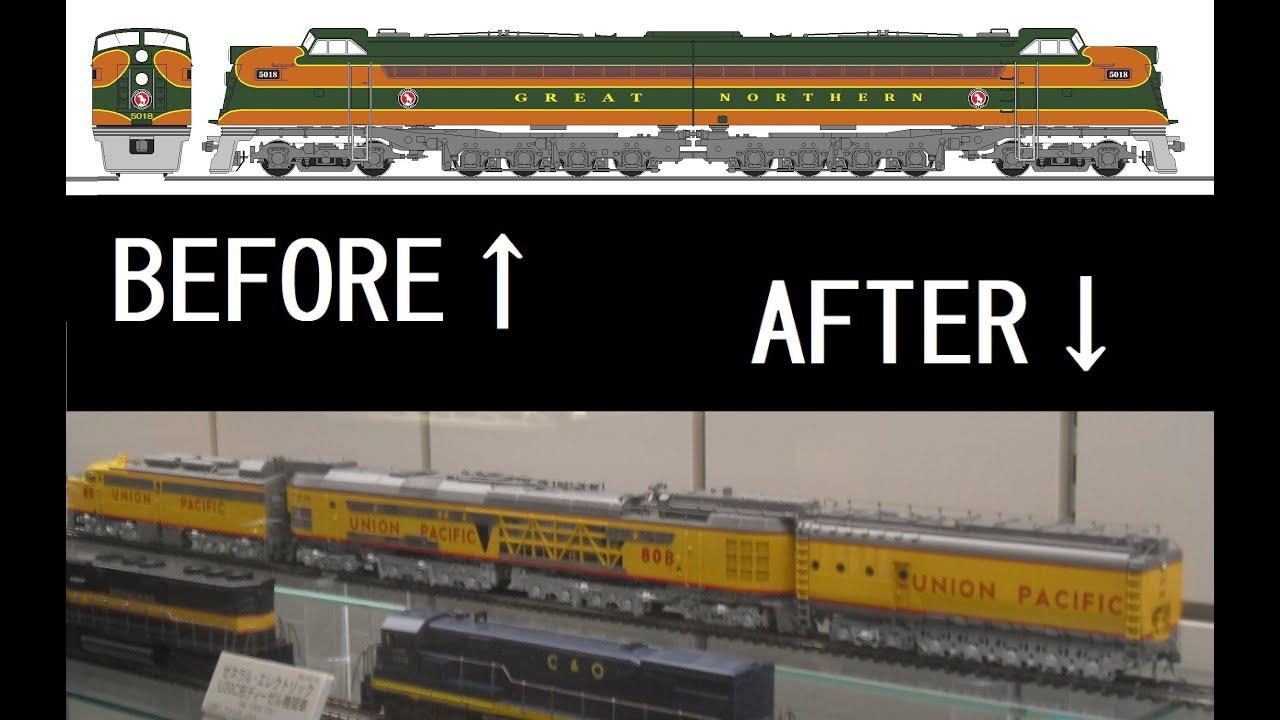 迷列車で行こう コールタービンの合成獣(キメラ) Union Pacific Railroad No.80
