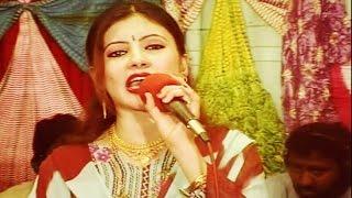 Nazia Iqbal - Zama Ashna Razi