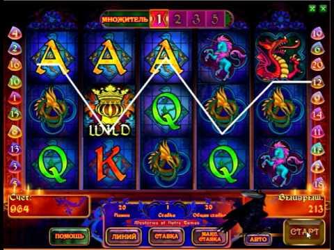 Обзор игрового автомата Тайны Нотр Дама: бонусы, отзывы, характеристики