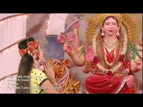 Maa Shakti Avtaar Lo Phir Deshbhakti Song By Anjali Dwivedi [Full HD Song] I Maiyya Ki Daasi