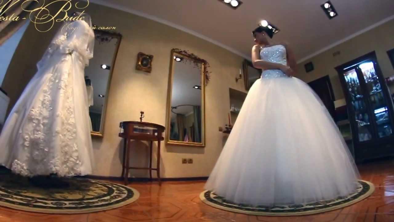 Свадебный салон веста москва