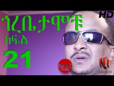 Gorebetamochu S01 Episode 21.Abuye's Pay back x264