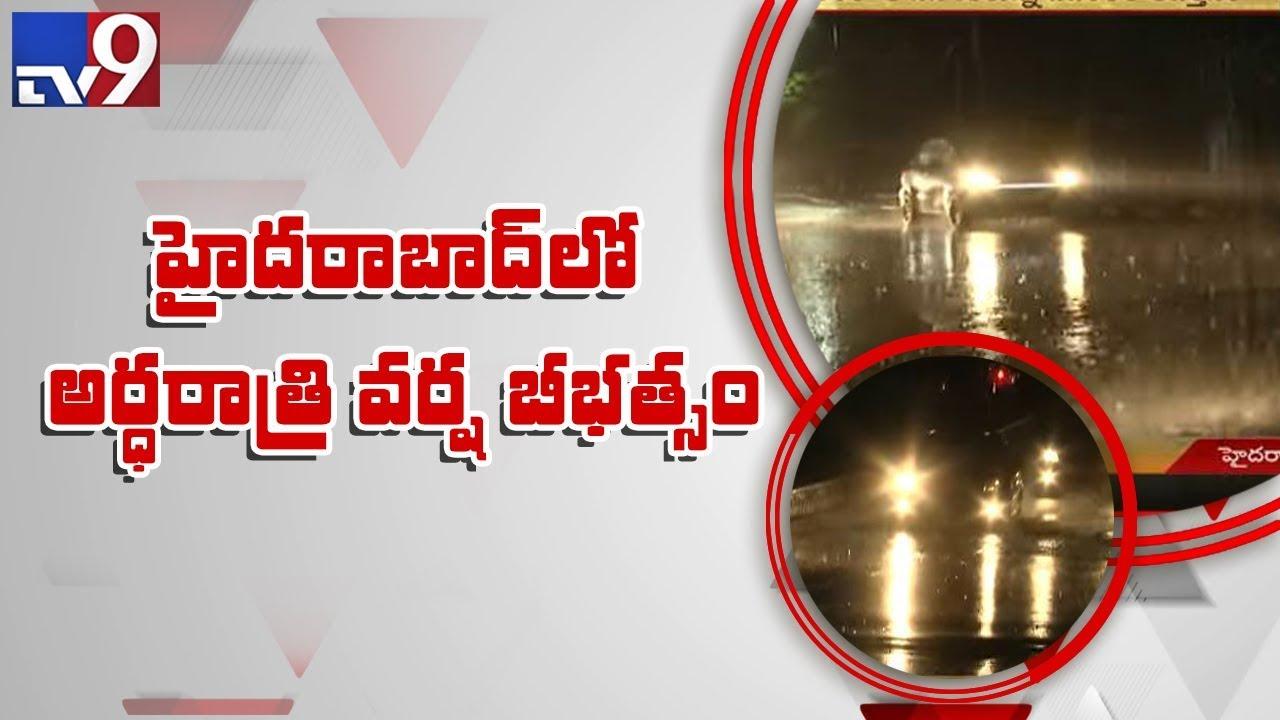 జ-టనగర-ల-ల-భ-ర-వర-ష-tv9