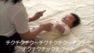 赤ちゃんが喜ぶ手遊びタッチケア 「らららぞうきん♪」Loving Touchcare