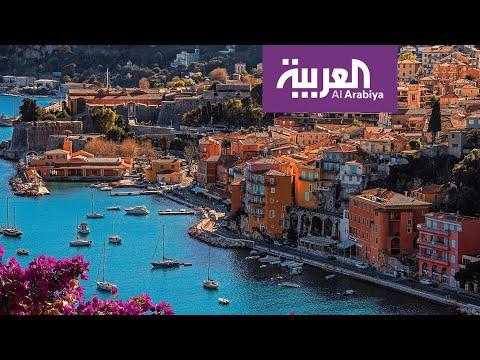 السياحة عبر العربية | البناء المعماري والواجهة البحرية أكثر ما يميز مدينة كان الفرنسية  - نشر قبل 37 دقيقة