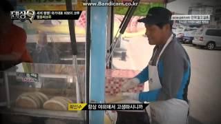 140620 Mnet 댄싱9 갬블러크루 박인수&김기수&신규상 드래프트 cut