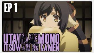 Utawarerumono: Itsuwari no Kamen Ep 1 [Anime Episodic Review]