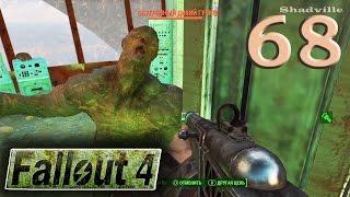 Fallout 4 PS4 Прохождение 68 Бостонский аэропорт