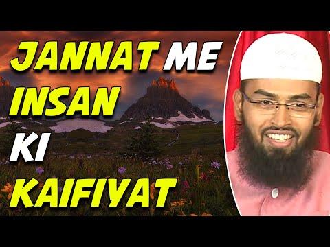 MUST WATCH  - Jannat Mein Insaan Ki Kaisi Kaifiyat Hongi - Subhan Allah By Adv. Faiz Syed