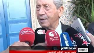 تونس .. جدل بين اتحاد الشغل والحكومة