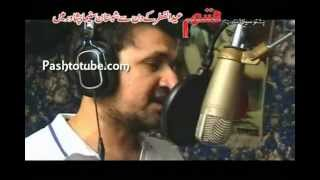 Sheen Khaley   Rahim Shah and Gul Panra   Pashto Film Qasam Upload by M Haseeb Khan
