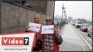 """بالفيديو.. المصريون يرفعون شعار """"مصر بخير"""" فى مواجهة التحذيرات الأمريكية"""