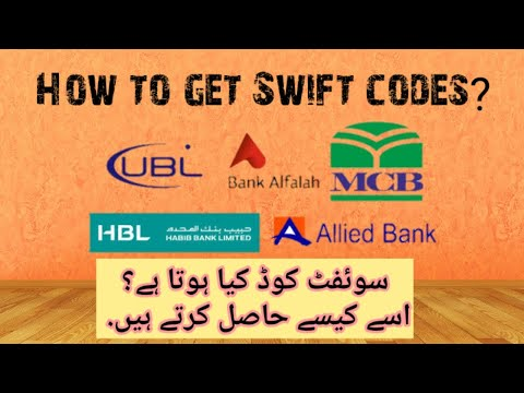 How To Get Swift Code Of Bank? || Information 4 U