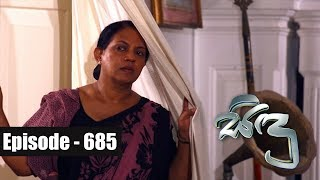 Sidu | Episode 685 22nd March 2019 Thumbnail