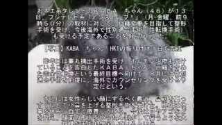 おネエ系タレントのKABA.ちゃん(46)が13日、フジテレビ系「...