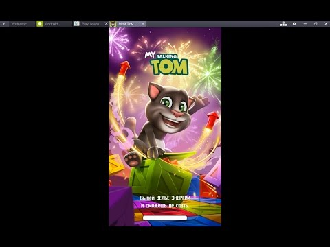 My Talking Tom - Official trailer