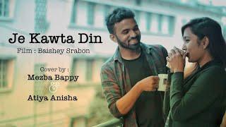 Je Kawta Din | Baishey Srabon | Anupam Roy | Cover by Mezba Bappy & Atiya Anisha |