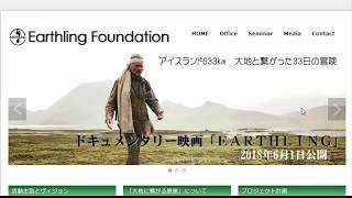 エハン塾の1分ニュース:2018/01/23 thumbnail