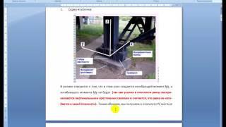 5. Шарнирные, жесткие узлы колонн, балок (Hinged, hard knots of columns, beams)