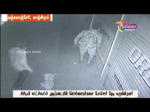 Kancheepuram : 6 Lakhs Worth Goods Were Stolen ; Crime Scene Was Caught In CCTV Footage