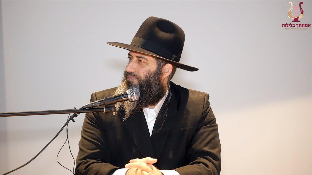 הרב רונן שאולוב - סוד המילה ״ישראל״ !! ווואאווו !! חובה לדעת ולהפיץ !!