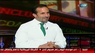 الدكتور ايمن رشوان مع الناس الحلوة  الحلقة الكاملة 23 مارس 2017
