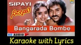 Bangarada Bombe | ಬಂಗಾರದ ಬೊಂಬೆ | Kannada karaoke with lyrics