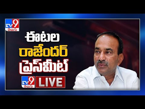 Etela Rajender Press Meet LIVE || Coronavirus - TV9