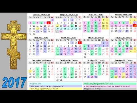 Лунный посевной календарь на май 2017 года.