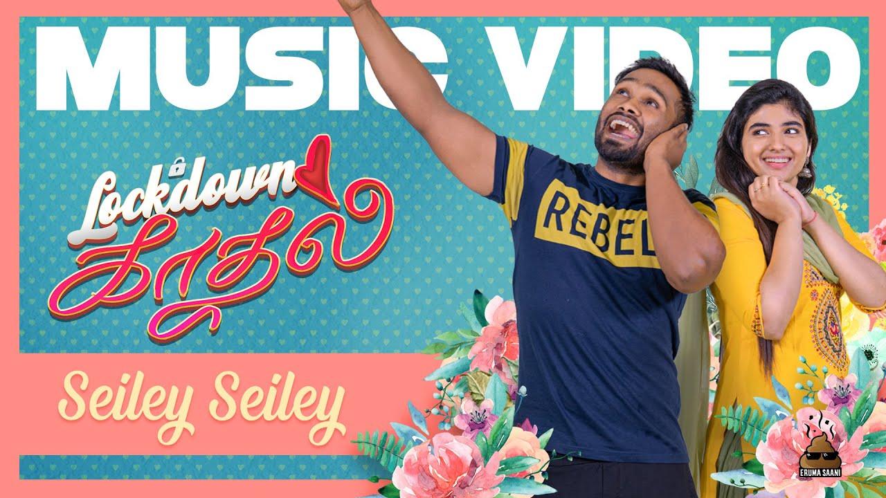 Lockdown Kadhal | Seiley Seiley Official Video Song | Kaushik Krish | Eruma Saani