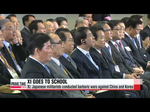 Chinese President Xi Jinping addresses students at Seoul National University