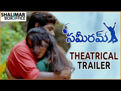 Sameeram Movie Theatircal Trailer || Yashwanth, Amrita Acharya || Shalimar Film Express